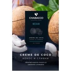 Кальянная смесь Chabacco 200 гр. Medium Creme De Coco