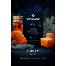 Кальянная смесь Chabacco 50 гр. Medium Honey
