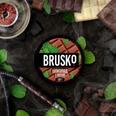 Смесь Brusko 50 гр. Шоколад с Мятой