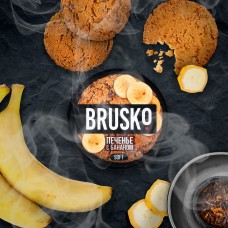 Смесь Brusko 50 гр. Печенье с бананом