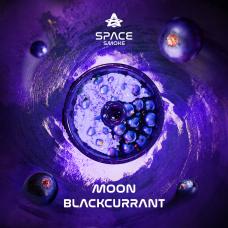 Кальянная смесь Space Smoke 125 гр. Moon BlackCurrant