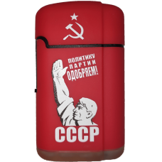 Зажигалка Pride Double Jet USSR 2