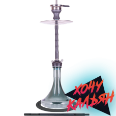 Кальян Unio Shisha 006 bk-bk
