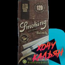 Сигаретные фильтры Smoking USlim Brown Pre-cut