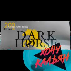 Сигаретные гильзы DarkHorse Extra Long Carbon Filter 200шт