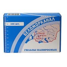 """Гильзы папиросные """"Беломорканал"""" 107мм"""