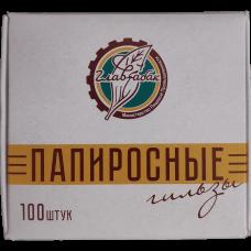 Гильзы папиросные Главтабак 100 шт