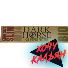 Сигаретная бумага DarkHorse King Size Bio + FilterTips 34 шт