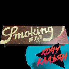 Сигаретная бумага Smoking Regular Brown 60 шт