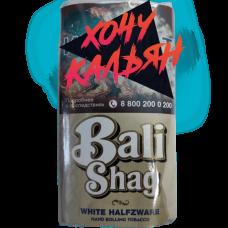 Табак для самокруток Bali Shag 40 gr White Halfzware