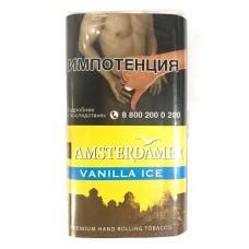 Табак для самокруток Mac Baren Amsterdamer Vanilla Ice