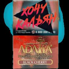 Табак для кальяна Adalya 50 гр Black Chery