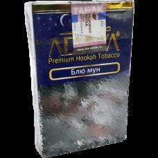 Табак для кальяна Adalya 50 гр Blue Moon