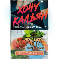 Табак для кальяна Adalya 50 гр Blue Peach Mint