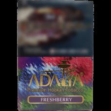 Табак для кальяна Adalya 50 гр Freshberry