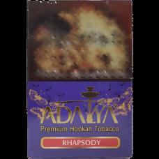Табак для кальяна Adalya 50 гр Rhapsody