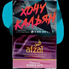 Табак для кальяна Afzal 40 гр Жвачка