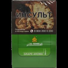 Табак для кальяна Al Fakher 250 гр Виноград