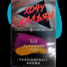 Табак для кальяна Al Fakher 50 гр Маракуйа