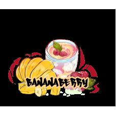 Табак для кальяна B3 Banana Berry