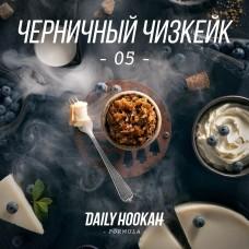 Табак для кальяна DAILY HOOKAH 60 гр. Черничный Чизкейк
