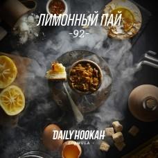 Табак для кальяна DAILY HOOKAH 250 гр. Лимонный пай