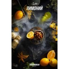 Табак для кальяна DAILY HOOKAH 60 гр. Лимонний