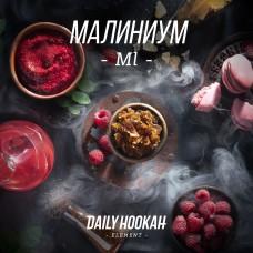 Табак для кальяна DAILY HOOKAH 250 гр. Малиниум
