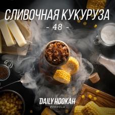 Табак для кальяна DAILY HOOKAH 250 гр. Сливочная кукуруза