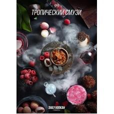 Табак для кальяна DAILY HOOKAH 60 гр. Тропический Смузи