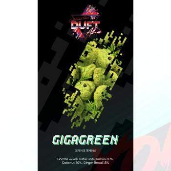 Табак для кальяна Duft All-in Gigagreen 25 гр