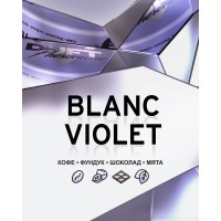 Табак для кальяна Duft Pherоmone 25 гр. Blanc Violet