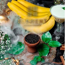 Табак для кальяна Element Вода 40 гр. Banana Daiquiri