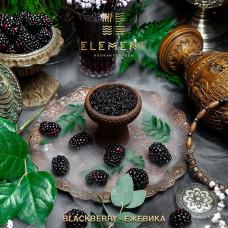 Табак для кальяна Element Вода 100 гр. Blackberry