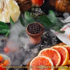 Табак для кальяна Element Вода 100 гр. Grapefruit&Pomelo