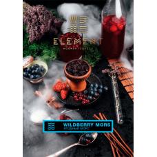 Табак для кальяна Element Вода 100 гр. Wildberry Mors