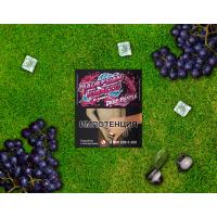 Табак для кальяна Malaysian Tobacco 50 гр. Deep Purple