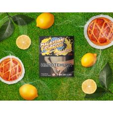Табак для кальяна Malaysian Tobacco 50 гр. Lemon Tart