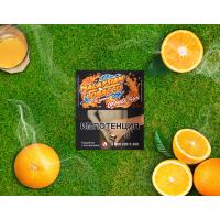 Табак для кальяна Malaysian Tobacco 50 гр. Orange Sun