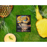 Табак для кальяна Malaysian Tobacco 50 гр. Pineapple
