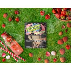 Табак для кальяна Malaysian Tobacco 50 гр. Pink Lemonade