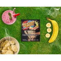 Табак для кальяна Malaysian Tobacco 50 гр. Starwberry Banana Shake