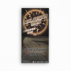 Табак для кальяна Malaysian Stick 25 гр. Cinnamon Gum