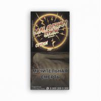 Табак для кальяна Malaysian Stick 25 гр. Citron