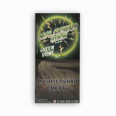 Табак для кальяна Malaysian Stick 25 гр. Green Drink
