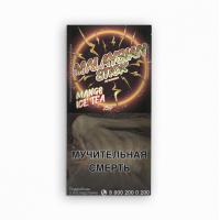 Табак для кальяна Malaysian Stick 25 гр. Mango Ice Tea