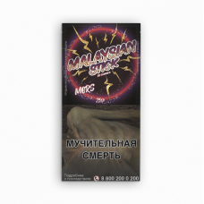 Табак для кальяна Malaysian Stick 25 гр. MORS