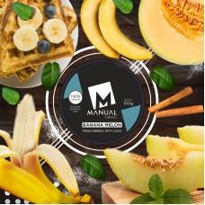 Табак для кальяна Manual синий 100 гр. Banana Melon