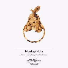 Табак для кальяна MattPear 50 гр. Monkey Nuts
