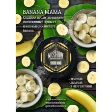 Табак для кальяна MustHave 125 гр. Banana Mama